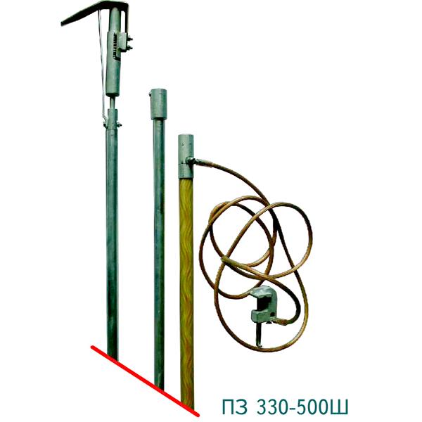Заземления переносные штанговые для воздушных линий ПЗ 110-220Ш, ПЗ 330-500Ш, ПЗ 3750Ш, ПЗ 1150Ш