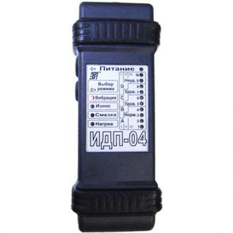Индикатор дефектов подшипников электрических машин ИДП-04