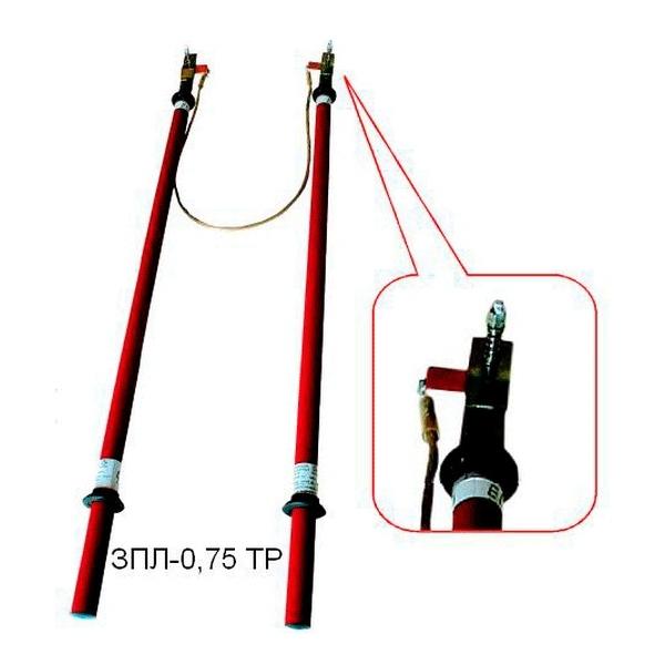 Закоротка переносная для троллейбусных контактных линий ЗПЛ-0,75ТР