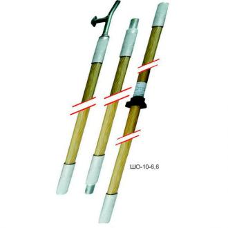 Штанга изолирующая оперативная ШО-10-6,6