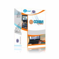 Программа автоматического формирования протоколов испытаний электроустановок «Сонэл Протоколы»