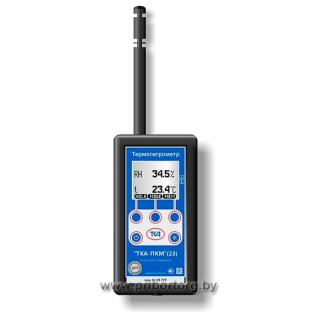 Термогигрометр «ТКА ПКМ» модель 23