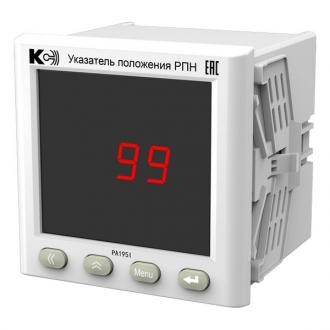 Указатель положения РПН силовых трансформаторов PA195I