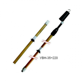 Указатель высокого напряжения УВН - 35÷220